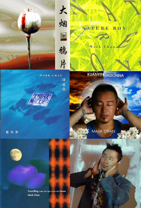 Click to Listen to Mark's Albums / Recordings